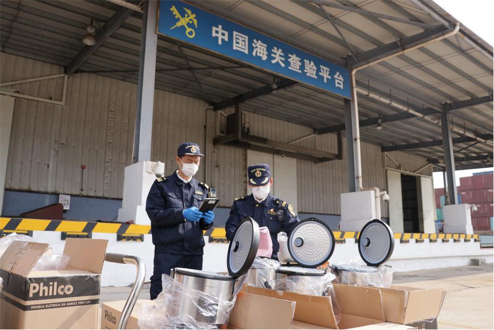 湛江海关助力小家电企业开拓国际市场 今年前8月实现出口总值12.3亿元