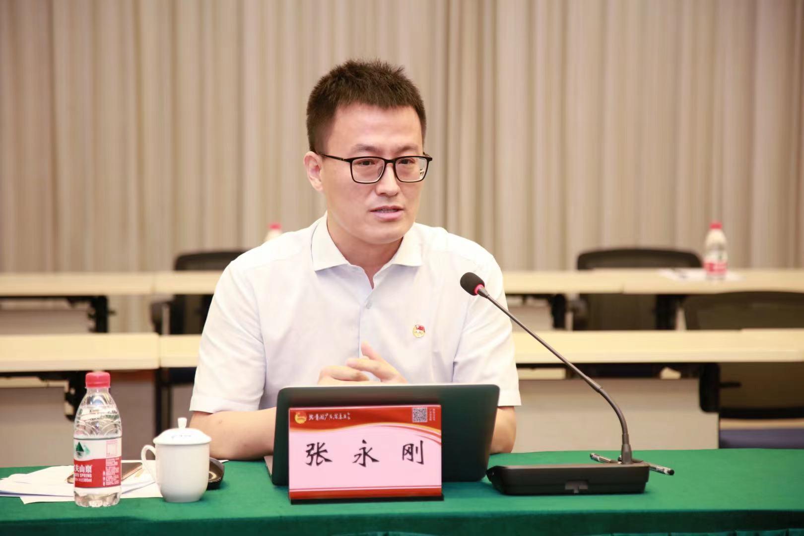 华南师范大学马克思主义学院教授张永刚在会上发言。