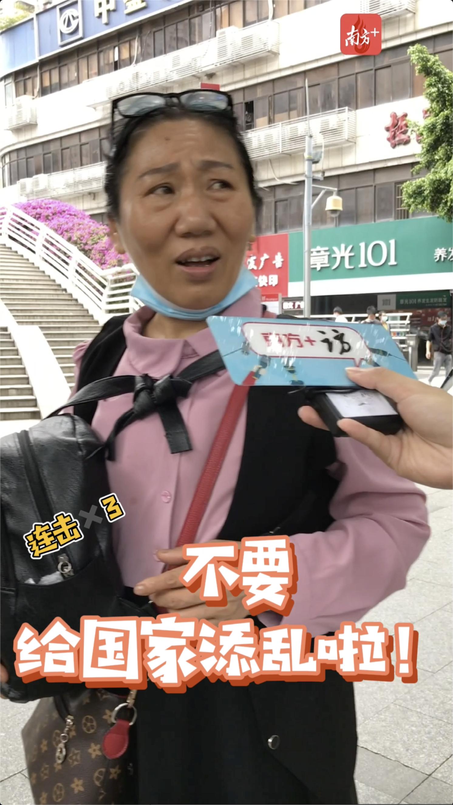 这位受访者并不建议70岁以上人士考取驾照。视频截图