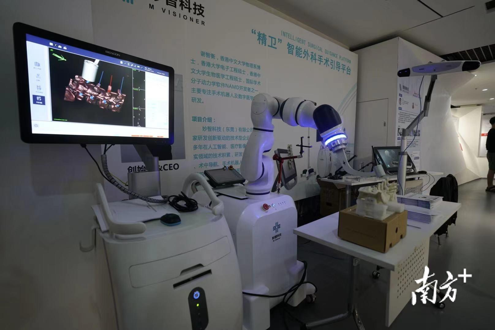 秒智科技(东莞)有限公司生产的医疗机器人。