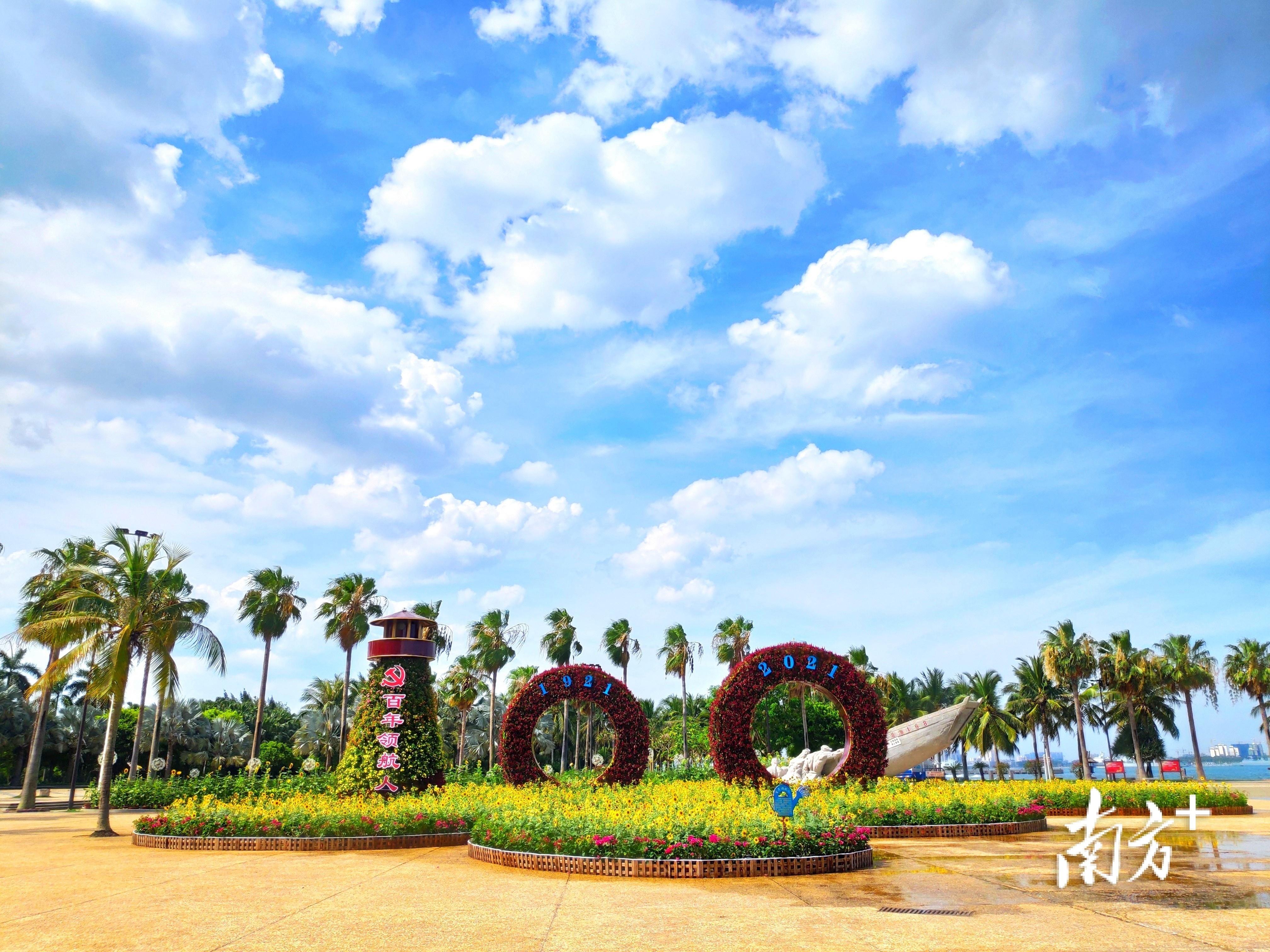 """6月29日,湛江渔港公园装置的特色""""七一""""主题花展,在蓝天白云下显得格外亮丽。陈永锋 摄"""