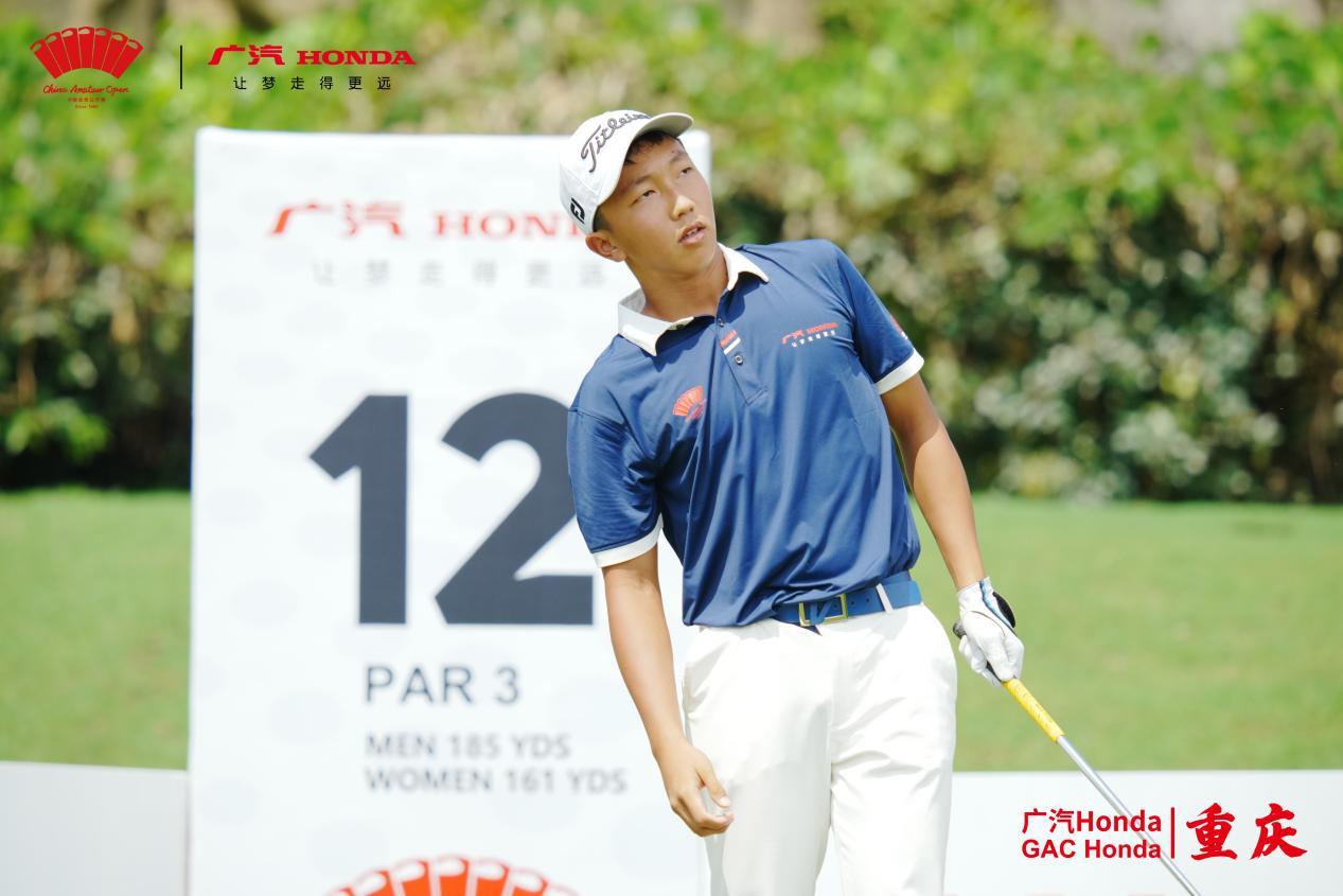 中国业余高尔夫球公开赛重庆站圆满收官唐海钊张雅惠分获各组别冠军
