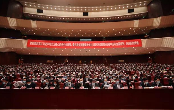 广东省十三届人大四次会议第二次全体会议