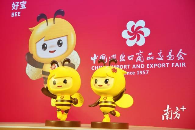 第130届广交会吉祥物好宝和好妮。