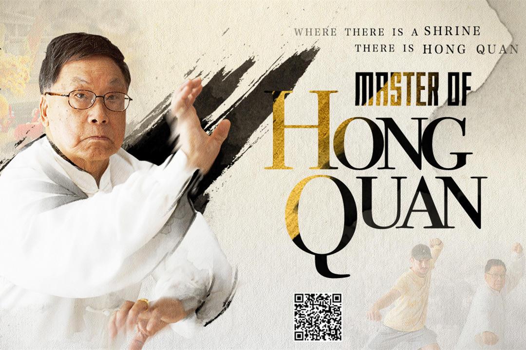 [Masters②] Inheriting Wong Fei-hung's Hung Ga Kuen in Four Generations