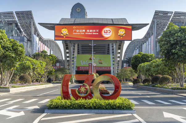 Chairman of Maycham China Greater Bay: hope to have more domestic customers in 130th Canton Fair