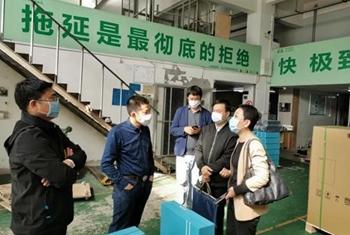 珠海机关党员干部联系服务企业助力复工复产
