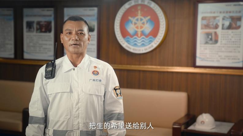 广东省优秀共产党员钟松民:心中有使命,肩上有担当!