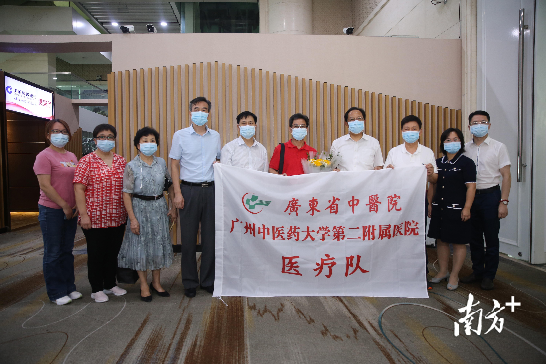 广州中医药大学第二附属医院(广东省中医院)欢迎张忠德返穗。南方+记者徐昊 拍摄