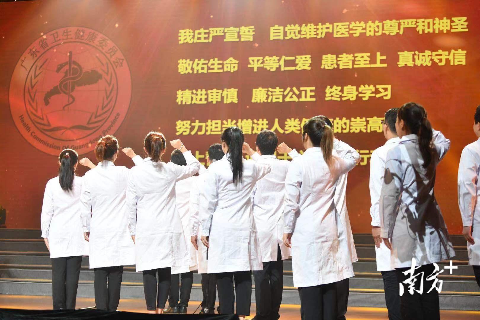 医护人员重温《中国医师誓言》 南方+ 徐昊 拍摄