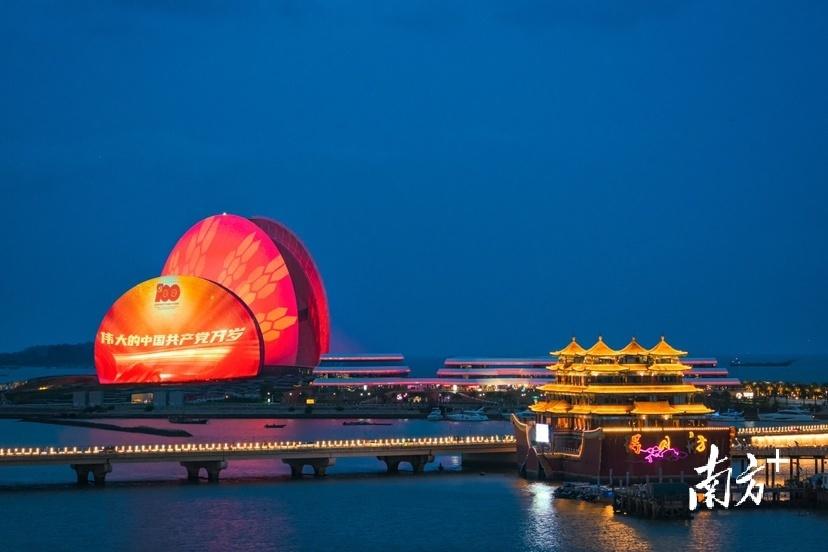 6月30日,珠海大剧院亮灯,庆祝中国共产党成立100周年。 陈烁明 摄