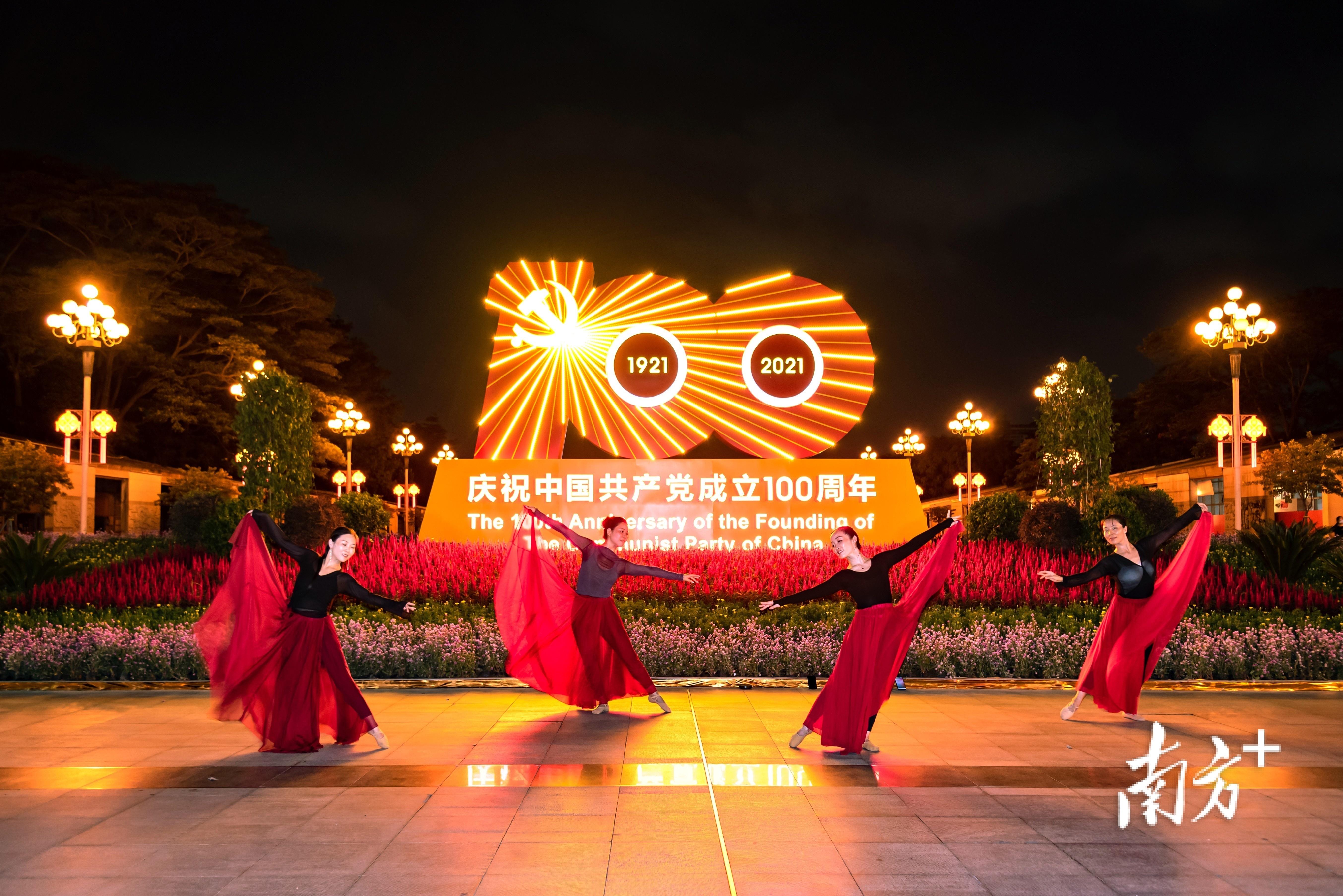 7月1日,东莞石龙金沙湾广场,灯光璀璨,处处洋溢着喜悦氛围。 幽鸣 摄