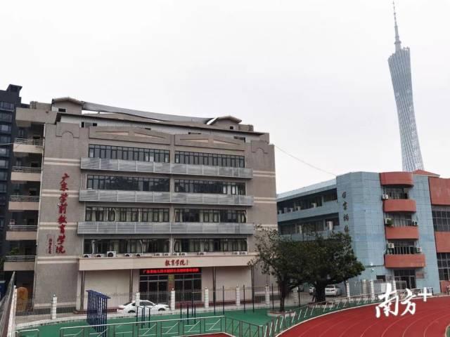 位于广东第二师范学院海珠校区内的广东学前教育学院。