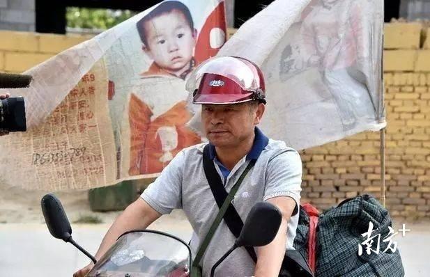 郭刚堂寻子24年,骑坏10辆摩托车,奔波40多万公里。