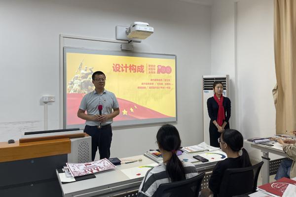 """广东建设职业技术学院推行""""课前五分钟学党史""""传承红色基因"""