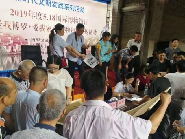 广东省文物鉴定站工作人员赴博罗县开展民间收藏文物公益鉴定活动。