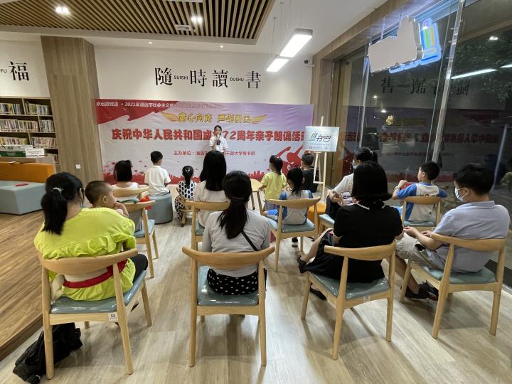 國慶期間,清遠舉辦豐富多彩的文化活動。(來源:清遠日報)