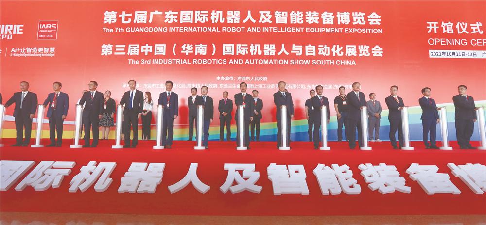 第七届广东国际机器人及智能装备博览会在东莞开馆。(摄影:郑志波 万广源)