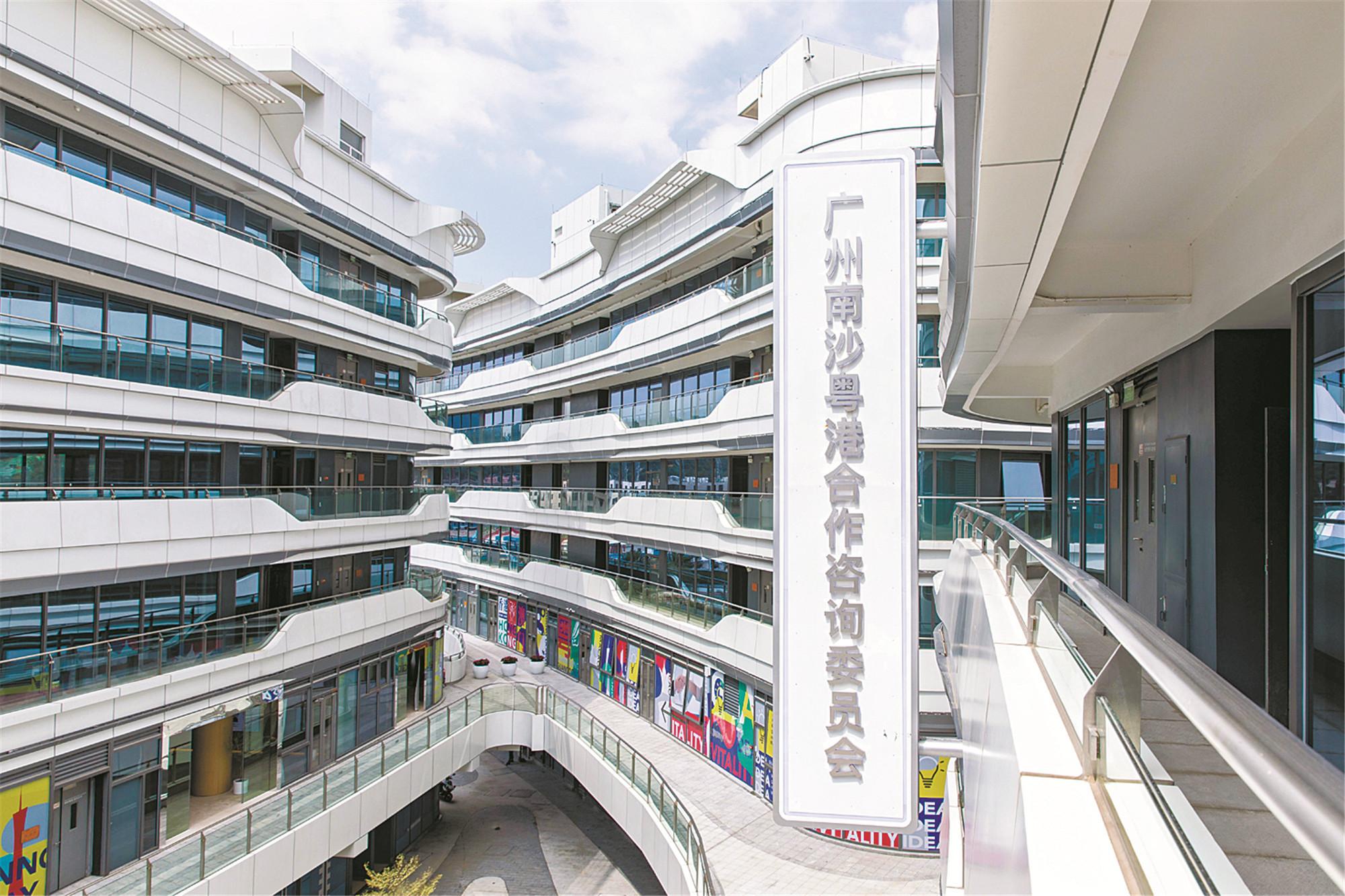 广州南沙打造内地首个香港工商协会集聚平台 16个工商界专业机构正式加入