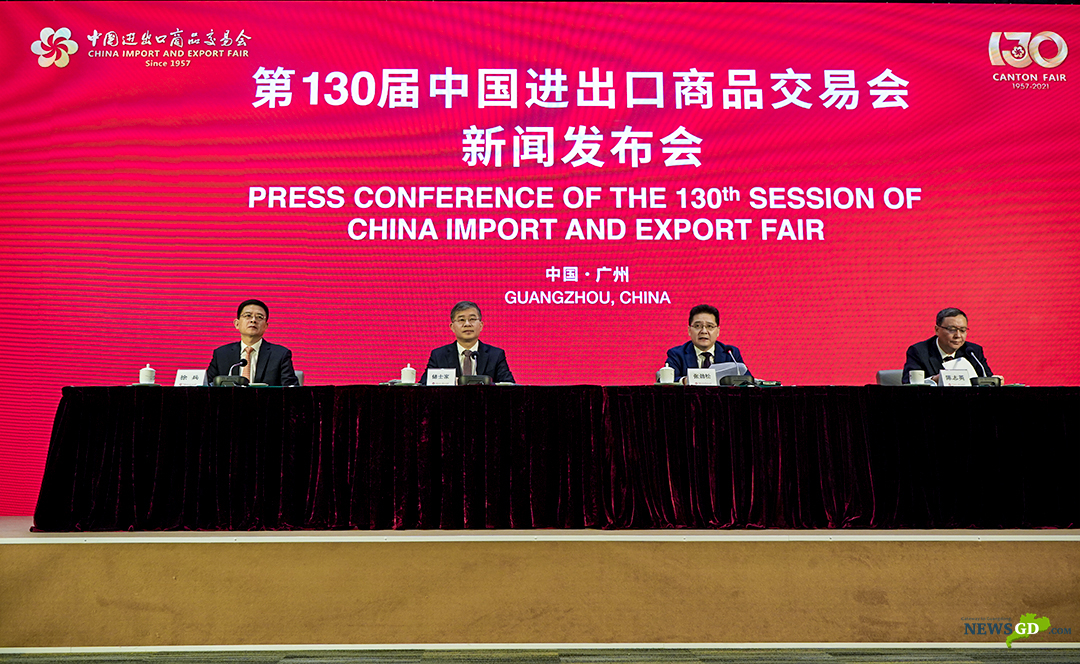Canton Fair is still world's largest physical exhibition