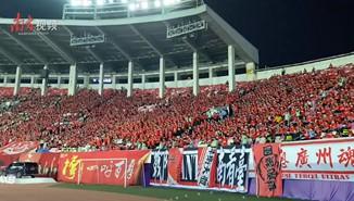 近3万球迷进场观看中超开幕式