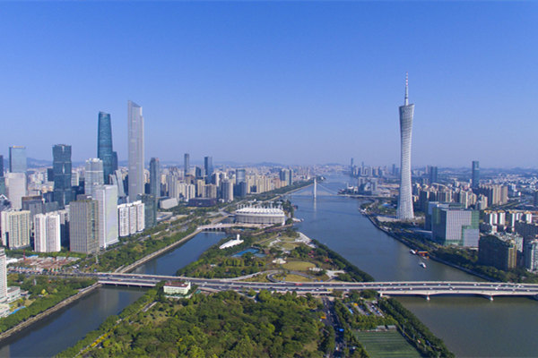 Guangzhou sees better life for residents by 2030