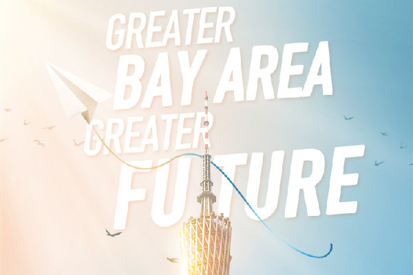 Greater Bay Area, Greater Future