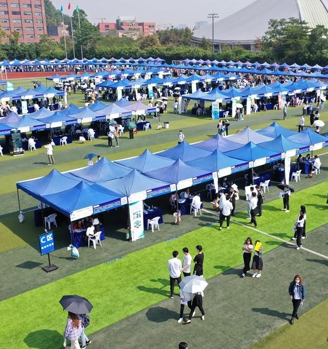 《2021年广东省高校毕业生就业创业十大行动方案》新闻发布会