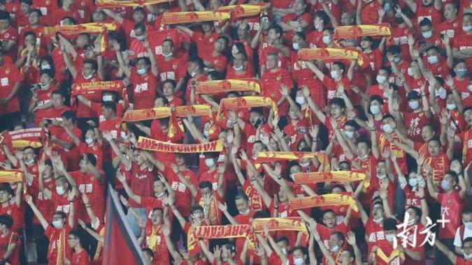 足球重回广州!新赛季中超联赛在广州揭幕