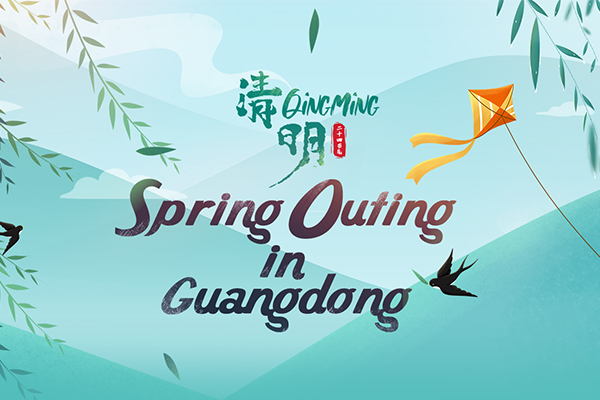 Spring Outing in Guangdong