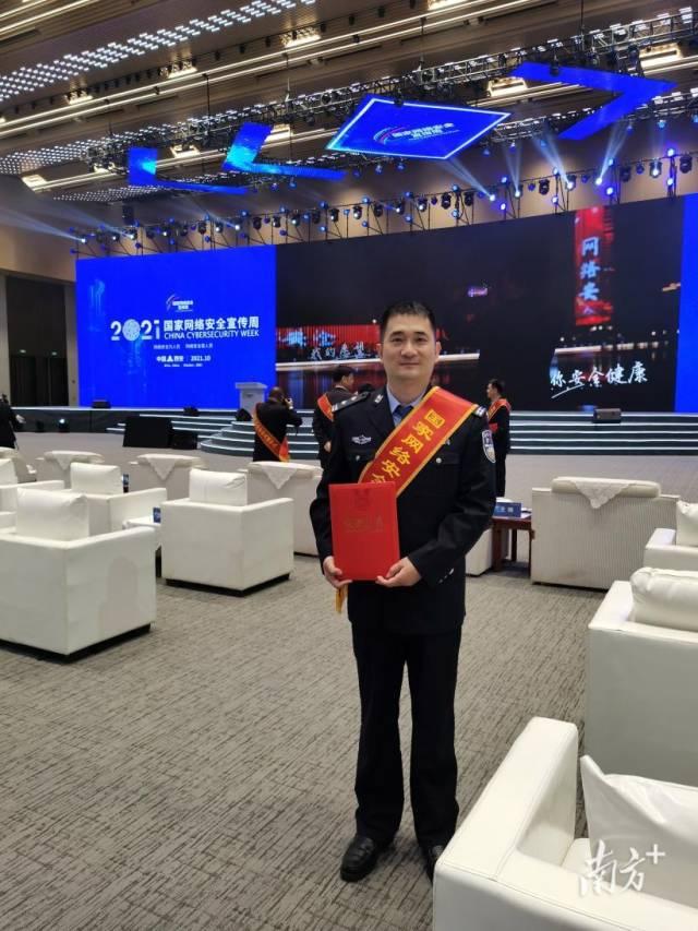 广东省公安厅网警总队管理监察科科长金楠。通讯员 供图
