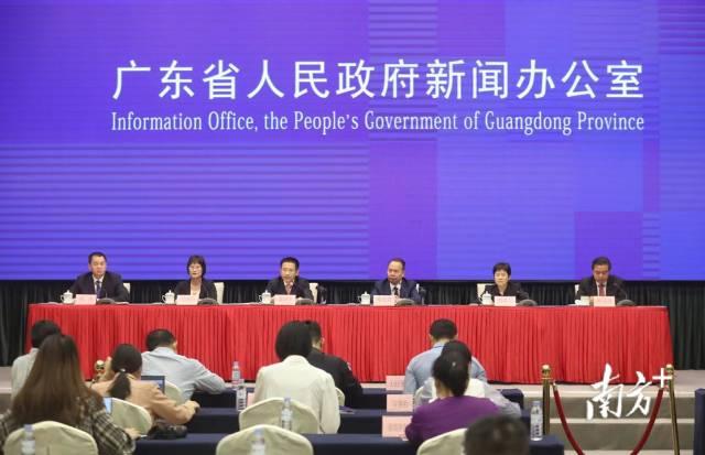 """10月13日,广东举行《广东省科技创新""""十四五""""规划》新闻发布会。"""