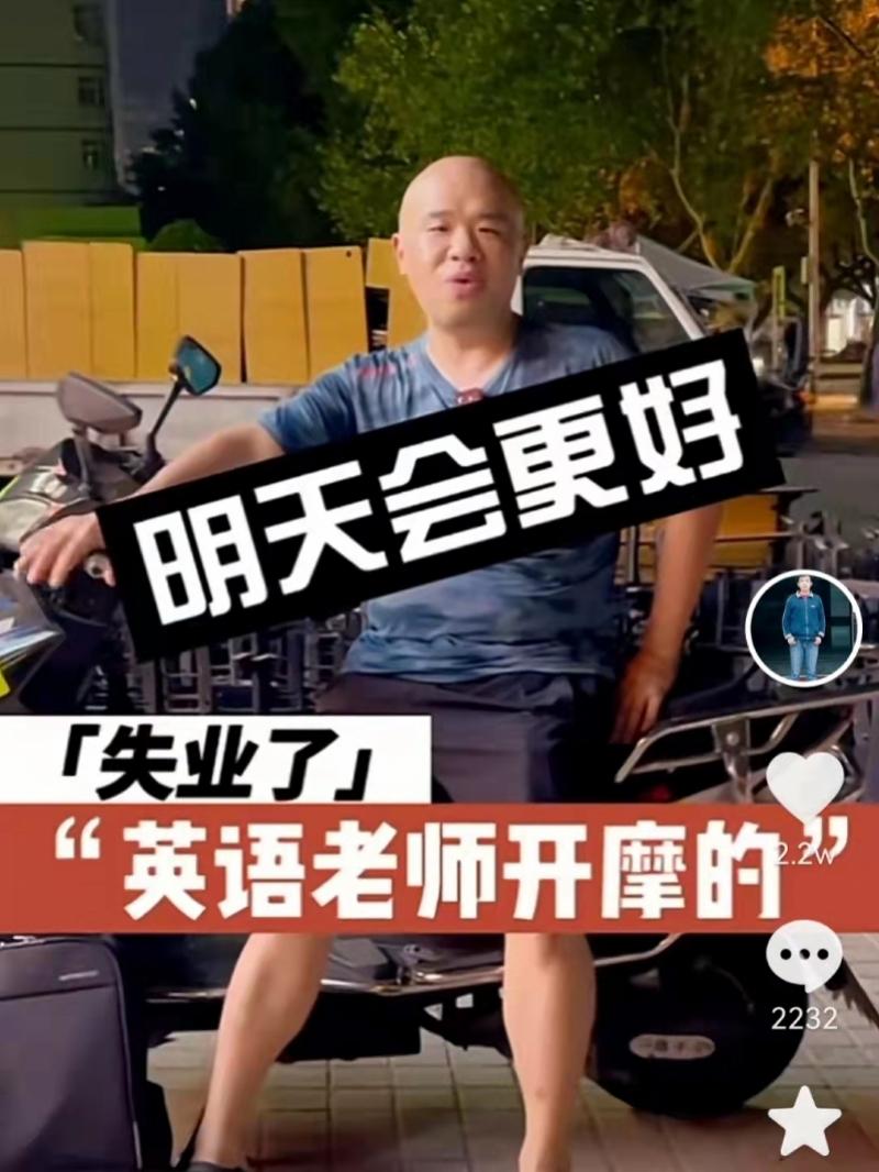 http://www.edaojz.cn/shumakeji/1042075.html