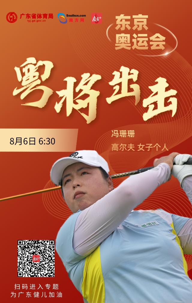 【观赛指南】刘虹竞走再争金,短跑接力苏炳添、梁小静齐出击
